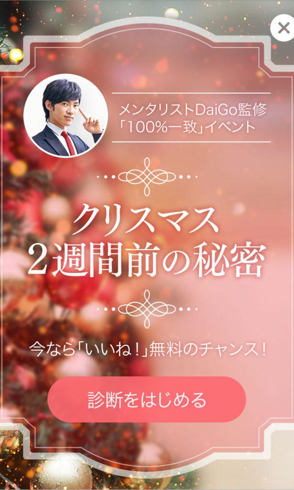 campaign_cover_02