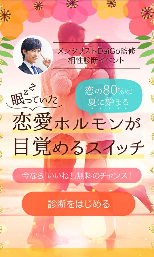 campaign_cover_15