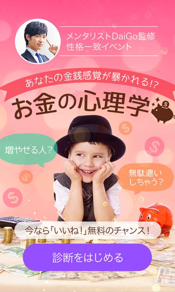 campaign_cover_19_f