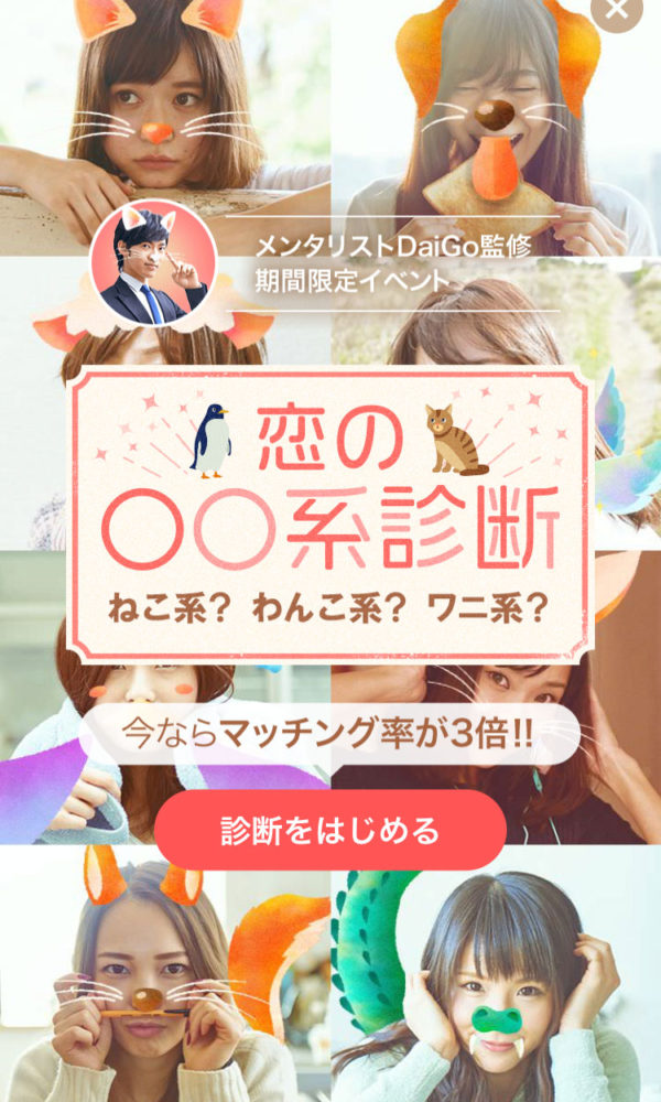 campaign_cover_22