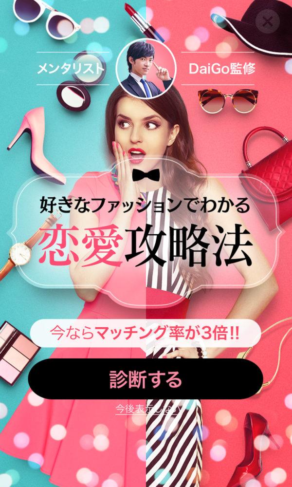 campaign_cover_26