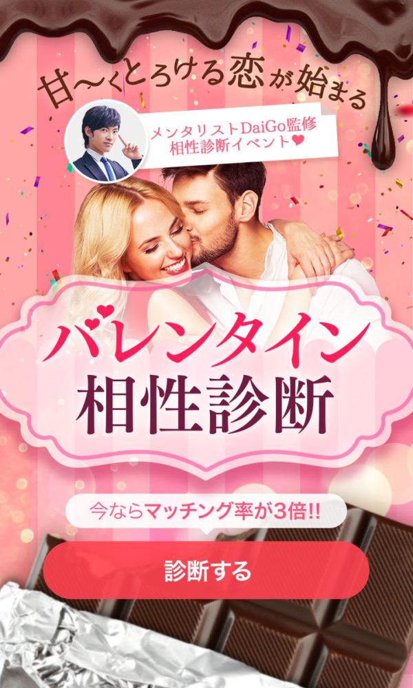 campaign_cover_27