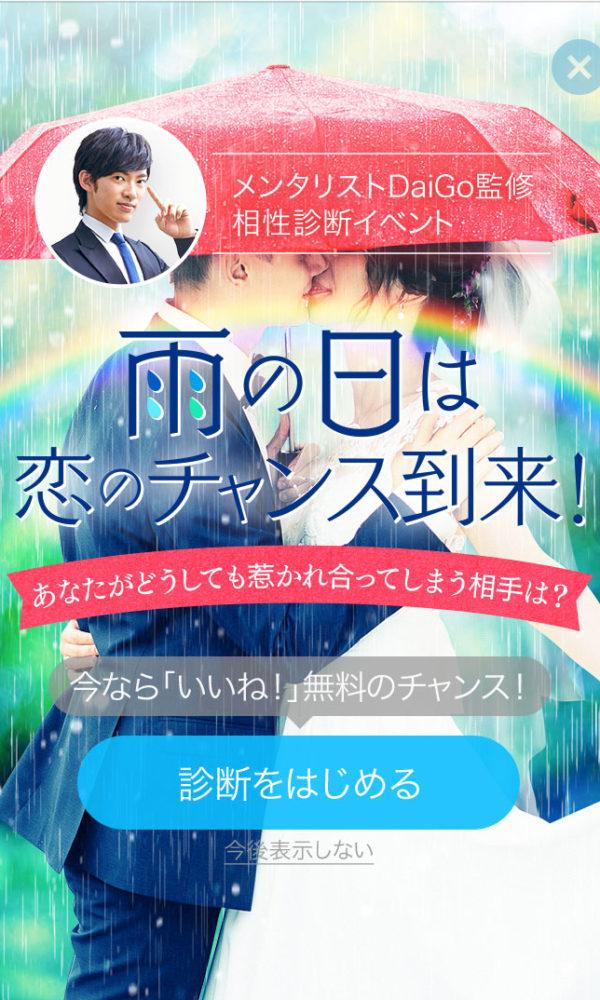 campaign_cover_12